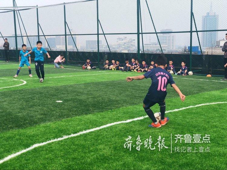牛!济南山师附小建成省内首个空中球场