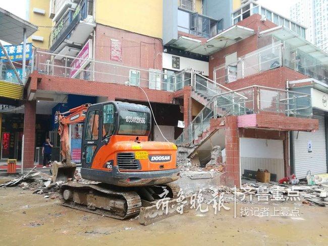 泰安银座金街违建将分四期拆除,目前已完成三期
