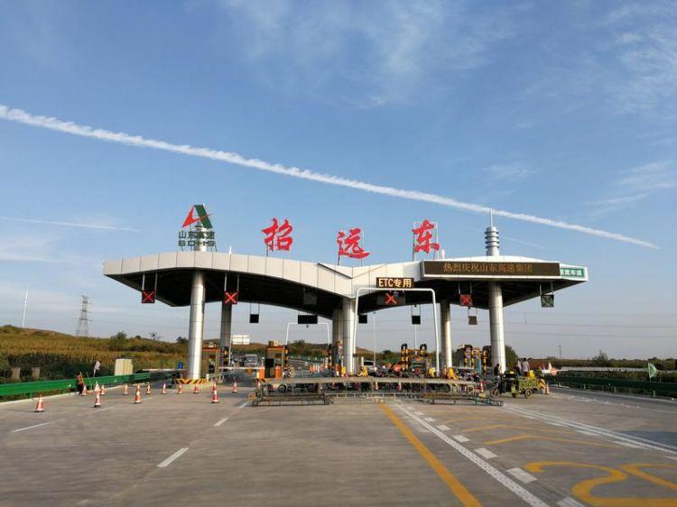 龙口到青岛1.5小时抵达!龙青高速提前建成通车