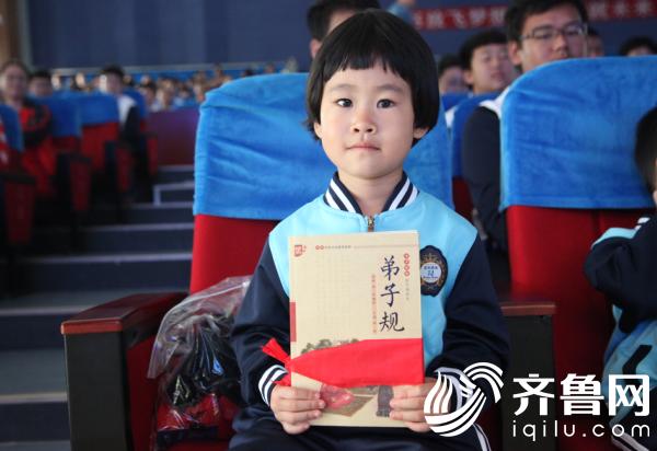 一年一本国学经典 架起少儿成长阶梯 5_看图王