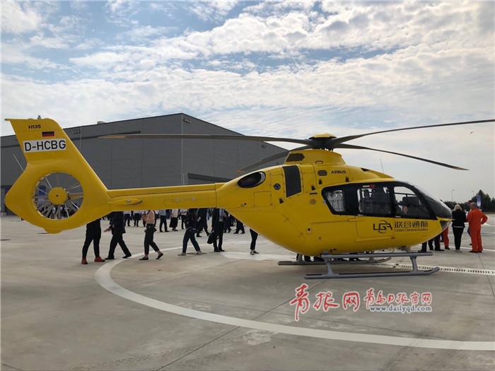 青岛首架空中客车H135直升机正式交付 将用于医疗救援