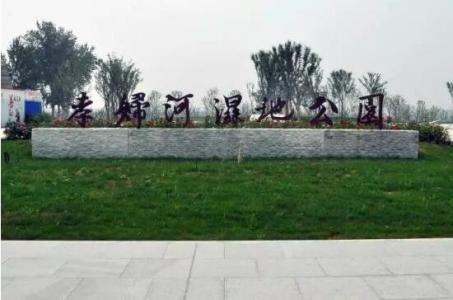 国庆假期孝妇河湿地公园音乐喷泉