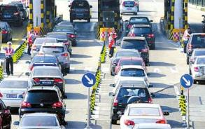 淄博公安交警发布安全出行提示 国庆期间出行看清易堵路段