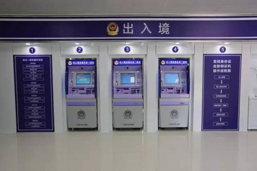 """淄博警方打造""""六化""""便民服务体系 自助办理出入境取证仅用1分钟"""