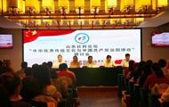 中华优秀传统文化与中国共产党治国理政研讨会在曲阜师范大学举行
