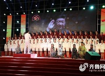 市中区举行庆祝建国69周年合唱比赛