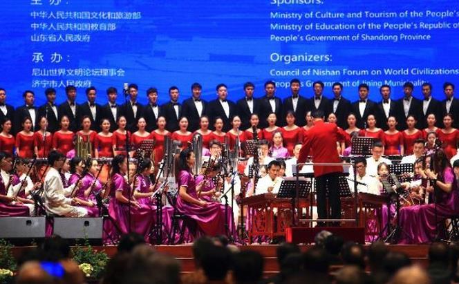 """计利当计天下利——中外学者呼吁以""""中国智慧""""应对全球治理挑战"""