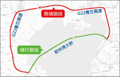 青岛交警发布秘笈假期蜀道出行这份提示攻略交通rpg国庆图片