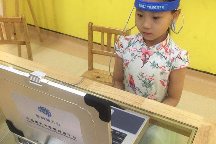 雄安新区开启智慧教育大数据平台建设 山东企