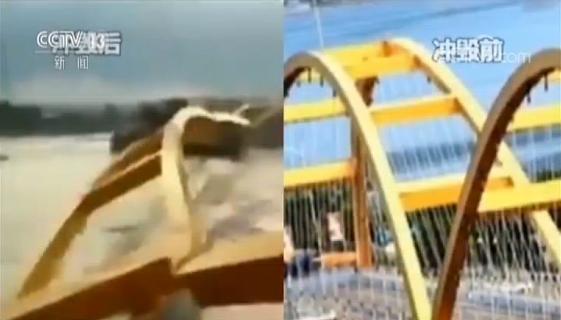 印尼强震引发海啸 帕卢标志性跨海大桥断为数段