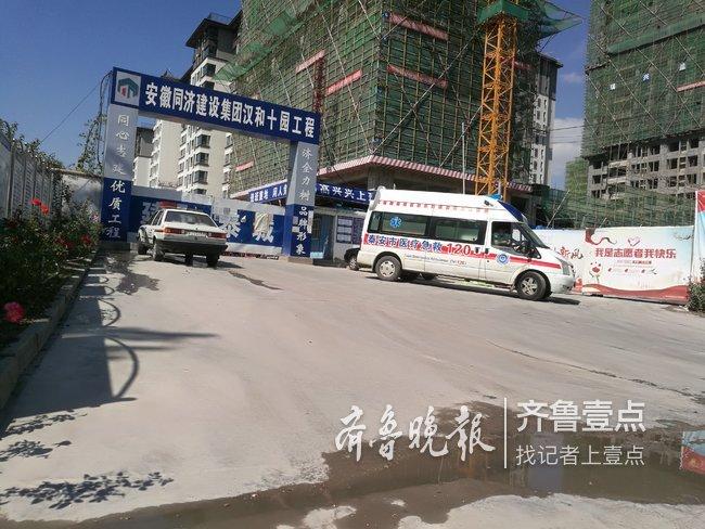 泰安汉和十园施工现场升降机坠落,一人死亡