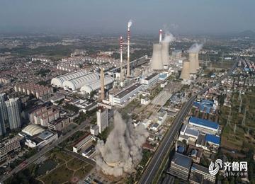 三、二、一,起爆!枣庄发电厂凉水塔成功实施爆破(图)