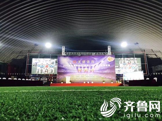 踢球、健身、聚餐,提前来文博会分会场体验体验 国庆七天乐,天健天天乐!