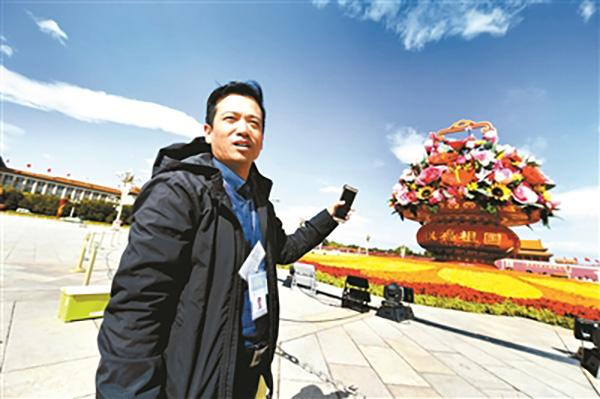 天安门广场花篮主设计师李海波:300天匠心催开14朵花心