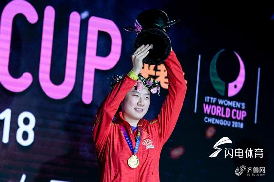 丁宁4-0完胜三夺女乒世界杯冠军 朱雨玲卫冕失败