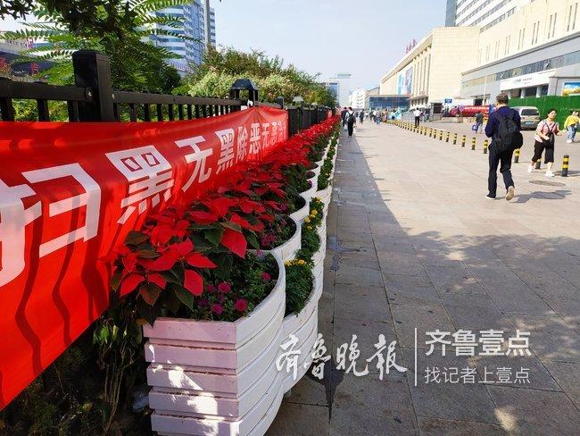 记者暗访济南火车站共享单车,结果出乎意料!