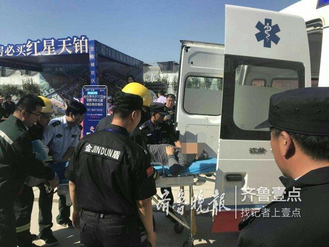 花博会7旬老人突然发病,民警紧急助老人脱离危险