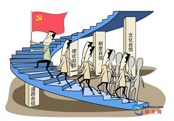 改革开放成就举世瞩目 激荡亿万人民民族自豪感