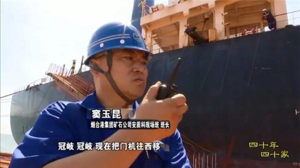 纪念改革开放40周年大型系列纪录片《四十年 四十家》:(二)老兵新将