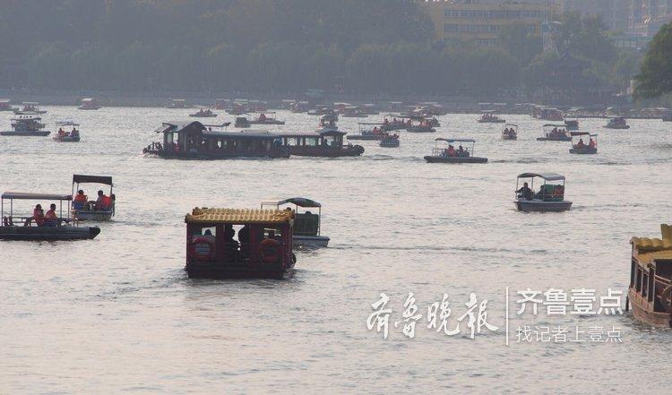 济南天朗气清,大明湖满湖都是船!