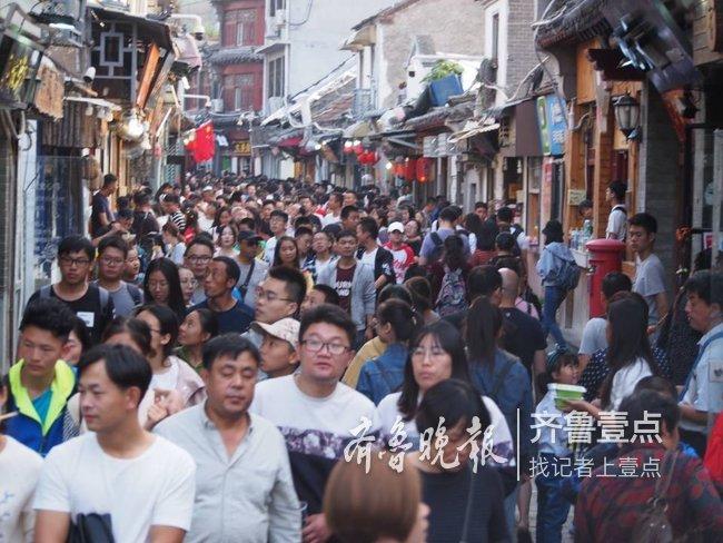 国庆假期过半,山东省接待游客4093.7万人次!增10.1%