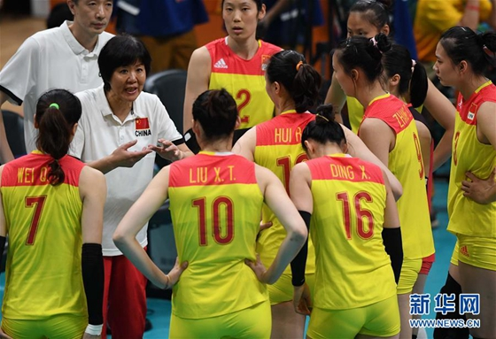 朱婷20分中国女排1-3意大利 世锦赛首败获小组第2