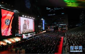 第23届釜山国际电影节开幕 黄渤张艺兴亮相红毯