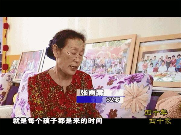 纪念改革开放40周年大型系列纪录片《四十年 四十家》:(三)我在儿童村的这些年