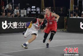 三人篮球U23世界杯:中国女篮首秀惜败匈牙利