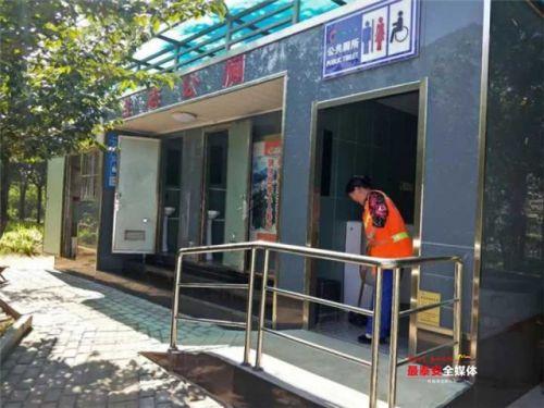 泰安:120多处公厕24小时开放方便游客