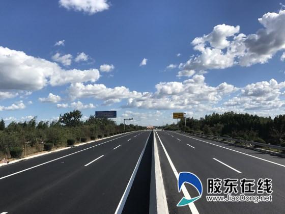 G206烟汕线大中修工程四合同段主体工程完工