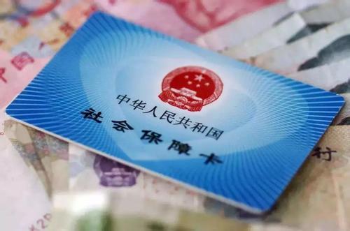 @参保个人 淄博社保处提醒你缴费了 扣款时间仍为7—12月份