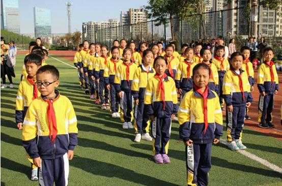 济南育秀中学小学部举办2018年秋季运动会