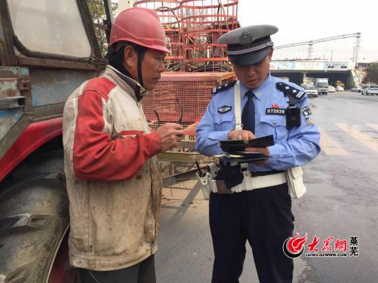 莱芜交警节日执勤不放松 查处违法272起