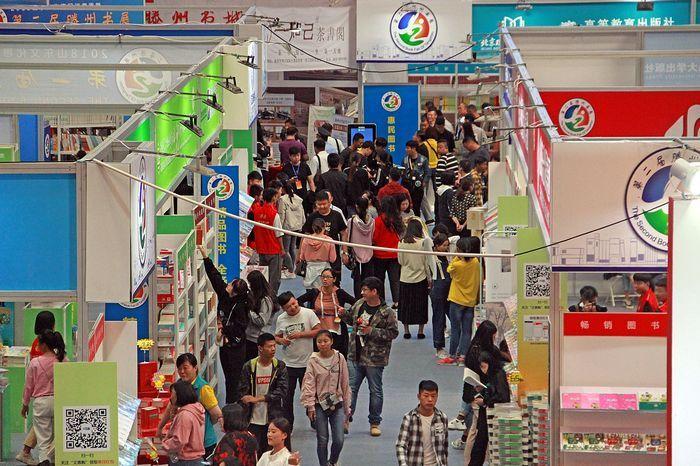 枣庄:恰是滕州书香时 滕州书展掀起全民阅读热潮