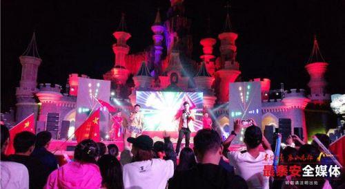 国庆假期泰安旅游收入1.32亿元