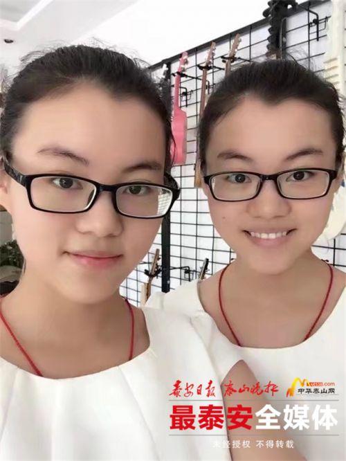泰山医学院双胞胎姐妹花同获一等奖学金