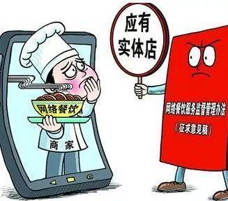 """济南餐饮新规实施一周,多数商家""""整改""""忙"""