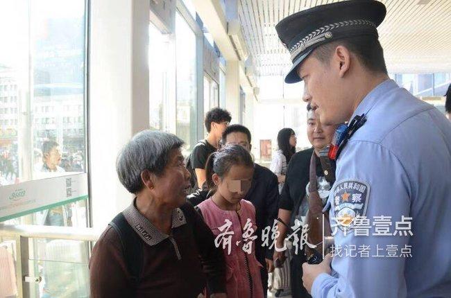 老人患眼疾行动不便,孙女在济南走失!还好有他们…