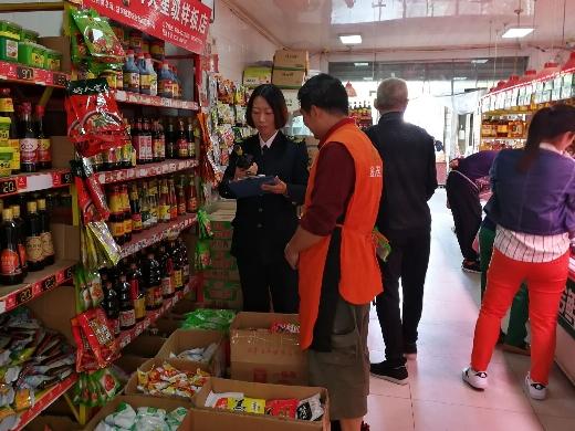 济南市中区食药监局护航国庆市场食品安全