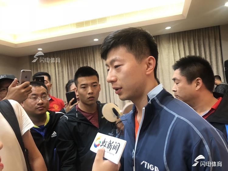 鲁能乒乓球队冠名发布会 马龙:英雄都要争第一