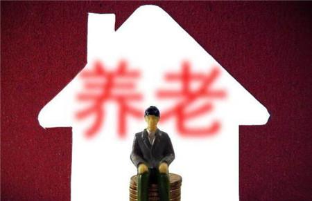 本月起淄博停征职工独生子女父母一次性养老补助