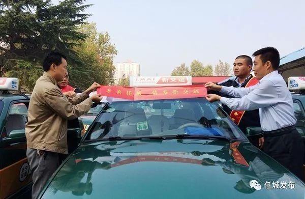 重阳节60岁以上老年人免费乘坐出租车