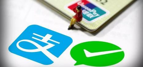 淄博供暖收费首日 过半市民用微信支付宝交费