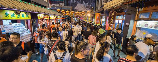 """当前中国改革发展述评之一:""""我们对中国经济的前景是乐观的"""""""