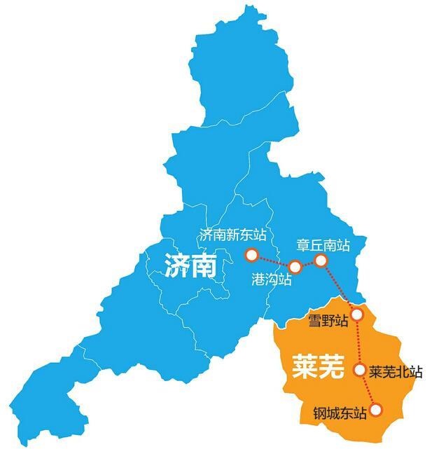 济莱城铁升级为高铁:4年后可23分钟直达 沿线设6个站点