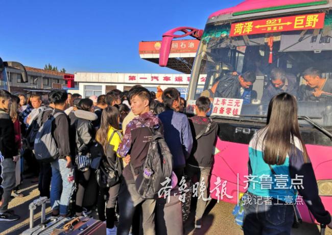 等仨小时坐不上车,国庆期间菏泽至巨野公交少