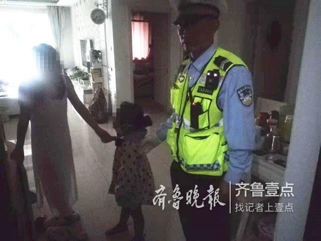 父女俩骑车被撞,泰安暖心交警送娃回家
