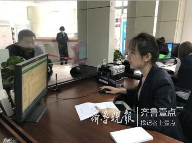 泰山城区热力公司营业厅延时,11个小时办理业务