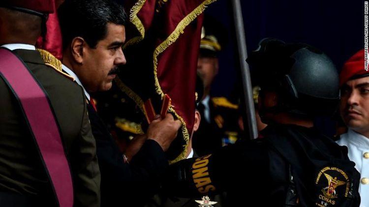 反对派议员涉嫌刺杀委内瑞拉总统 被捕后跳楼身亡